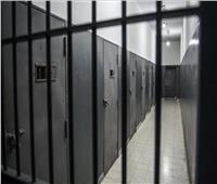 السجون تنقل 20 نزيلا بالقرب من محل إقامة ذويهم
