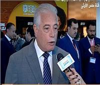 فيديو| محافظ جنوب سيناء يطالب بأن تصبح شرم الشيخ مدينة للمؤتمرات العالمية