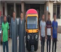 ضبط 4 عاطلين تخصصوا في سرقة «التكاتك» بالروبيكي