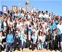 السيسي يلتقي الشباب المشاركين في ماراثون السلام بشرم الشيخ صور