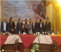 صور  تكريم ليلي علوي من جامعة عين شمس
