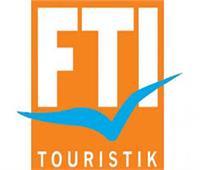 «FTI» الألمانية تعلن عن تسيير رحلاتشارتر من فرنسا إلى مصر