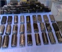الحكم على المتهم بحيازة مخدرات في مصر القديمة.. 19 مارس
