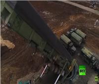 شاهد| كيف تُجهز صواريخ «يارس» الروسية العابرة للقارات للإطلاق؟