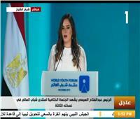 «فتاة أردنية» تدعو الرئيس السيسي لإطلاق أول منتدى للمرأة