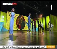 الرئيس يشهد حفلًا غنائيًا في حفل ختام منتدى شباب العالم
