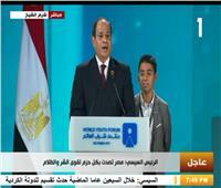السيسي: مصر تصدت بحزملـ«قوى الشر» بالنيابة عن العالم
