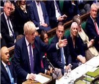جونسون أمام البرلمان: يجب أن نقاوم دعوات تقسيم المملكة المتحدة