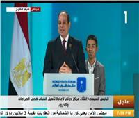 الرئيس السيسي يعلن توصيات منتدى شباب العالم 2019