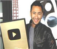 حمادة هلال يحتفل بدرع «اليوتيوب» الذهبي