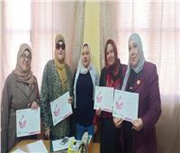 «مناهضة أشكال العنف ضد المرأة».. ندوة بسيناء
