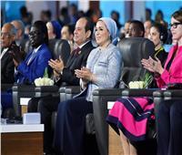 قرينة الرئيس عن نجاح منتدى شباب العالم: «أتطلع بشوق للنسخة الرابعة»