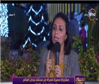 فيديو| مايا مرسي: كلمات الرئيس السيسي عن المرأة شهادة للتاريخ
