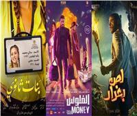 ١٢ فيلما تتقاسم تورتة موسم رأس السنة السينمائي