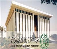 النقد السعودي: تحذر البنوك من المساس بـ«بدل غلاء المعيشة»