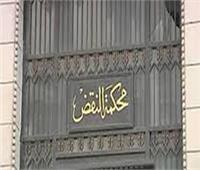 رفع نظر موضوع طعن المتهمين في قضية «أحداث المغارة» بسوهاج للقرار