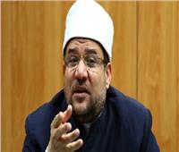 وزير الأوقاف: من يموت دفاعًا عن الكنيسة كمن يموت دفاعًا عن المسجد