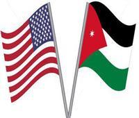 الأردن والولايات المتحدة يبحثان سبل تعزيز العلاقات الثقافية