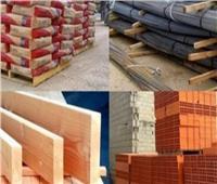 أسعار مواد البناء المحلية بنهاية تعاملات الأربعاء 18 ديسمبر
