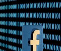 «فيسبوك» تعترف: نجمع معلومات المستخدمين حتى لو كانوا غير متصلين بالإنترنت