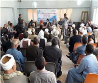 «مياه أسيوط» تنظم مؤتمرًا توعويًا  بمدينة الغنايم