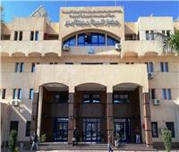 فتح باب الترشح لعضوية مجلس أمناء مدينة بدر