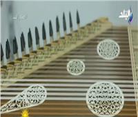 فيديو  تعرف على فن صناعة آلة «القانون الموسيقية»