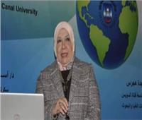 افتتاح منتدى التنمية البيئية لسيناء في جامعة قناة السويس