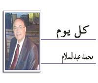 خدوش على ملامح الشخصية المصرية