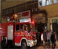 السيطرة على حريق بمحل ملابس في «وسط البلد»