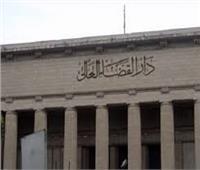 انطلاق عمومية وانتخابات نادي قضاة مصر بدار القضاء العالي