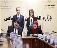 توقيع بروتوكول تعاون بين وزارة التضامن الاجتماعي والشركة المصرية للاتصالات
