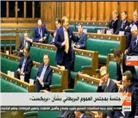 بث مباشر| جلسة بمجلس العموم البريطاني بشأن بريكست