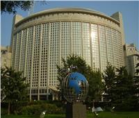الصين تدعو البرلمان الأوروبي للتخلي عن «المعايير المزدوجة لمكافحة الإرهاب»
