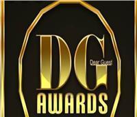 """اليوم.. حفل توزيع جوائز """"ديرجيست"""""""