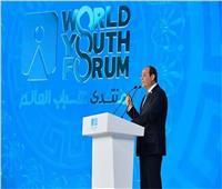 منتدى شباب العالم على شاشات وصحف العالم.. منصة للحوار وفرصة لنبذ الخلاف