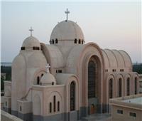 الأنبا صرابامون يدشن معمودية مقر دير الأنبا بيشوي بالقاهرة