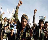الحكومة اليمنية تحذر المواطنين من عمليات النهب الممنهجة لميليشيات الحوثي