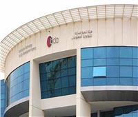 إلغاء ترخيص الشركة المصرية لخدمات الشبكات وتأمين المعلومات SNS