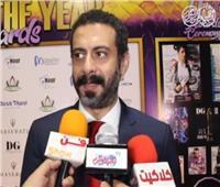 فيديو  رسالة محمد فراج للرئيس السيسي في حفل «دير جيست»
