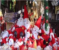 فيديو أخبار اليوم| شجرة الكريسماس وبابا نويل.. أسعار هدايا رأس السنة