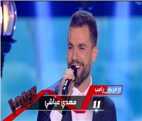 ألبوم غنائي ينتظر «عياشي» بعد فوزه باللقب الخامس لـ«ذا فويس»