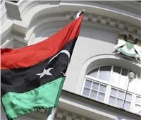 بعد توقف أسبوع.. سفارة ليبيا تستأنف عملها في القاهرة