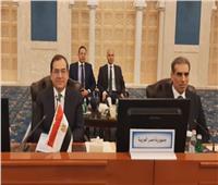 وزير البترول يُشارك في اجتماع الـ 103 لمجلس وزراء منظمة «أوابك»