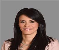 بروفايل| «رانيا المشاط».. التعاون الدولي في قبضة «سيدة الاقتصاد »