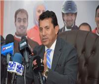 وزير الرياضة يشهد المؤتمر الصحفي لتوقيع عقد رعاية 7 أبطال دوليين