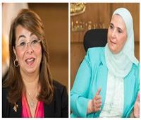 غادة والي تُهنئ «القباج» وتُسلمها حقيبة وزارة التضامن الاجتماعي