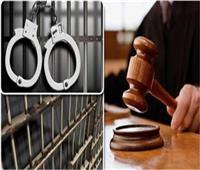 السجن 5 سنوات لعاطل وزوجته لتزويرهم محررات رسمية في المرج