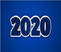 عام 2020| 10 نصائح من دار الإفتاء للسنة الجديدة