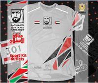 وزارة الرياضة تحدد أماكن انطلاق أتوبيسات المشاركين بماراثون زايد